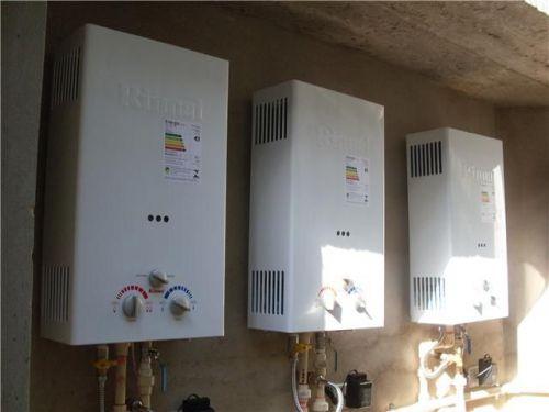 assistencia tecnica rinnai aquecedores e fogoes 99949-7597 em niteroi 147617