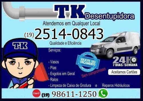 Desentupidora no Bairro Guanabara em Campinas 2514-0843 ou 98611-1250 zap Aceitamos Cartão Orçamento Grátis 485328