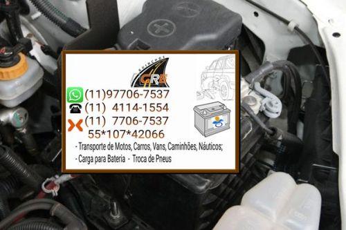 Guincho na Zona Sul 97706-7537 Chupeta em Bateria Auto Socorro Zona Sul Sp 276728