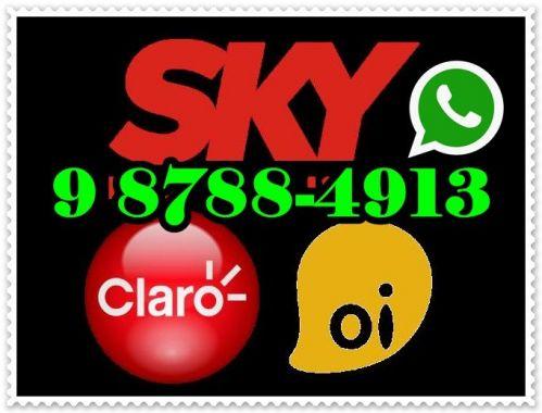 Instalação de Antenas em Jaboatão 448516