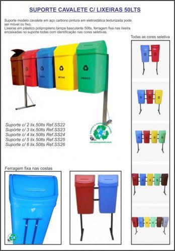 Lixeiras lápis formato educativo-lançamento confira entrega em Porto Alegre 412907