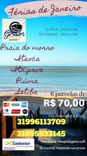 Programe suas férias 528210